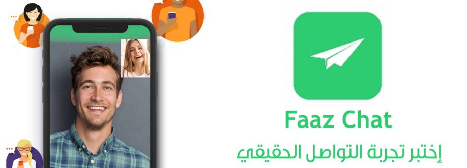 faaz chat Cover Image
